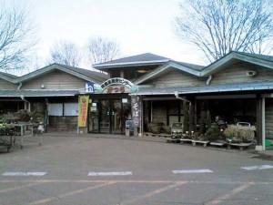 michinoeki_katsura